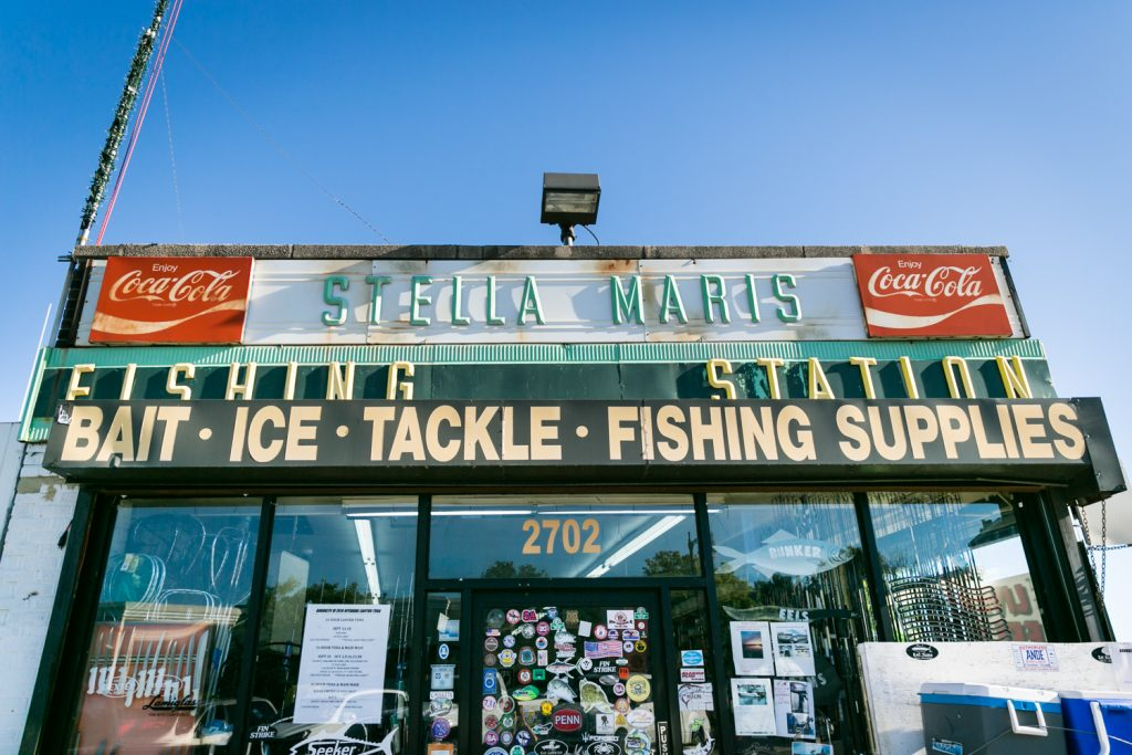 Fishing supply storefront in Sheepshead Bay, Brooklyn