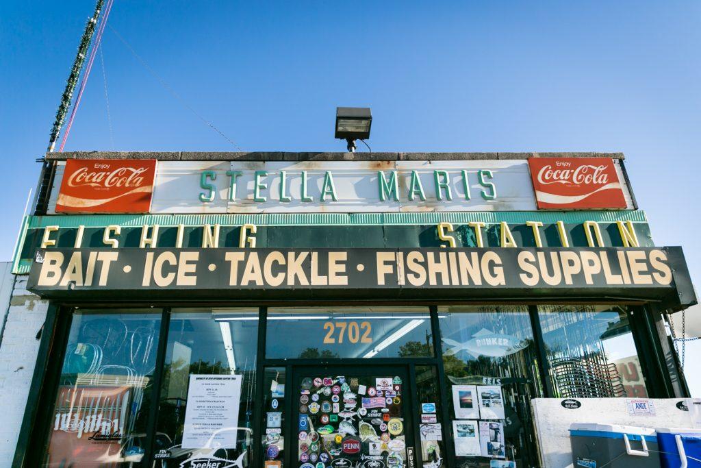 Fishing supply storefront in Sheepshead Bay, Brooklyn