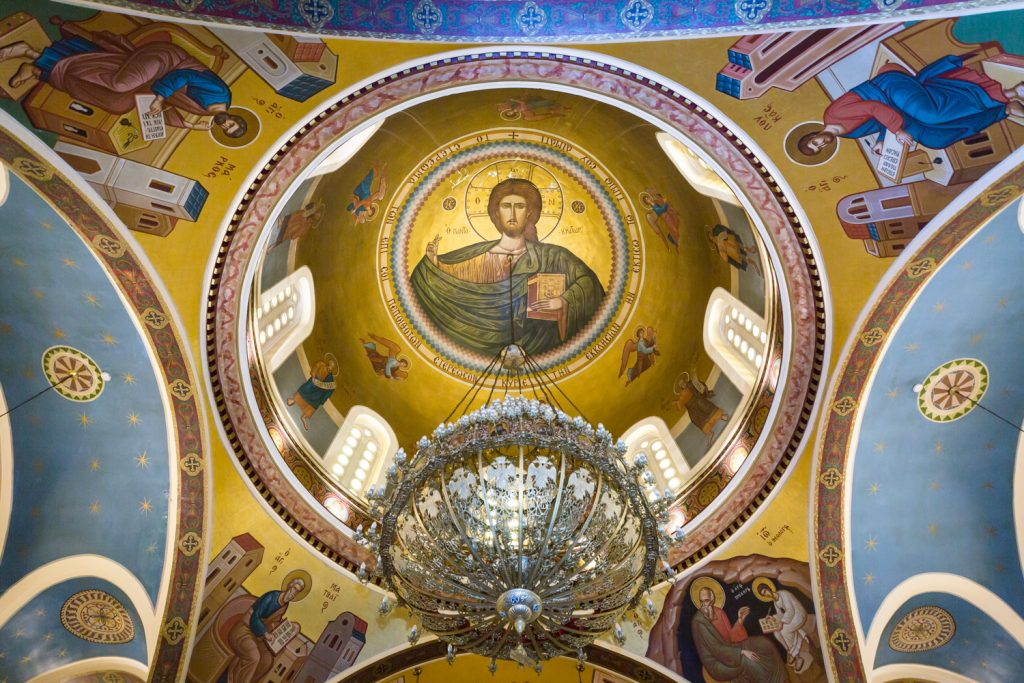 Dome with saint icon at Saints Constantine and Helen Greek Orthodox Cathedral of Brooklyn